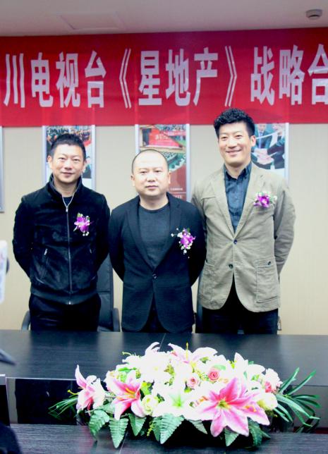 吉信行方圆置业总经理潘海在签约仪式中