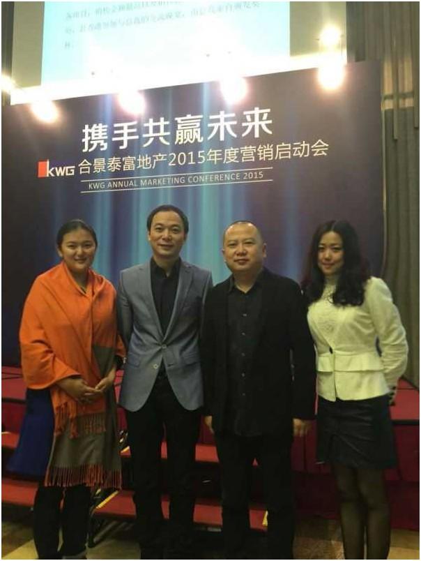 吉信行61方圆置业荣获合景泰富地产2014年全国销售